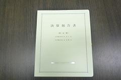 P10205280003 (1)