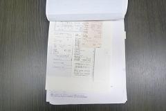 P10205350010